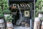 さとうはなみつフォレスト 札幌宮の森の花屋 お求め安い価格とかわいらしいデザイン、ネットショップも使いやすく便利