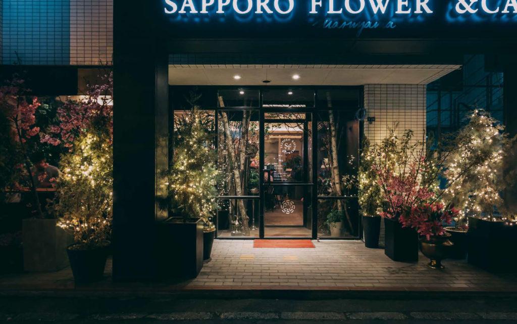 SAPPORO FLOWER サッポロフラワーズ 札幌中央区の花屋 花カフェで大人気、店内もお花だらけ