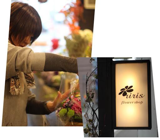 flower shop Riris フラワーショップリリス 札幌中央区の花屋 電車通り沿いにあるかわいらしい花屋