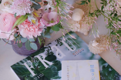 gentle tree ジェントルツリー 札幌南円山の花屋 オリジナルデザイン家具のヒツジ型イスが人気