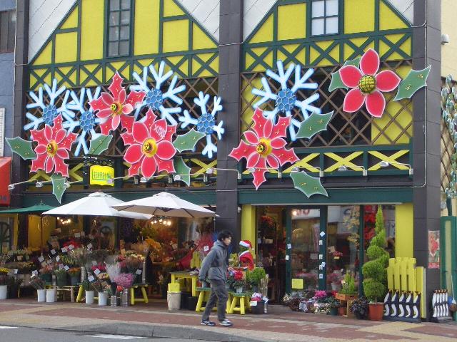 花時計 札幌市琴似の花屋 創業40年の老舗、西区でもっとも愛された花屋