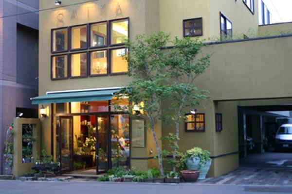 月花 -THUKIKA- 札幌円山の花屋 円山裏参道の鉢物から切り花まで扱うかわいいお店