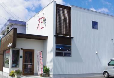 ㈱ケミフラワー札幌 札幌豊平区の花屋 仲卸もしている新鮮な花が豊富なお店